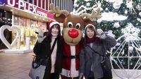 据说,这才是韩国圣诞节的正确打开方式  《小熊喊你玩45》 韩国旅游攻略