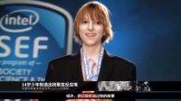 14岁少年用核能改变世界 27