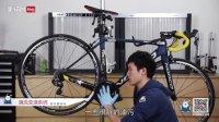 单车基械师26期-公路车的快速保养(圣诞版)