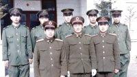 192师军旅回忆录(02)-575团、师医院等-海上的风景线