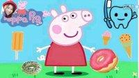 粉红猪小妹05 养成好习惯 讲卫生爱刷牙 亲子讲故事 小猪佩琪