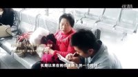 2015光影纪年·中国纪录片学院奖五周年官方宣传片