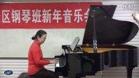 2016新年贺岁钢琴音乐会(二上班精简版)-苏宁视野