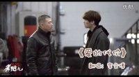 《爱的代价》翻唱:李文博_01