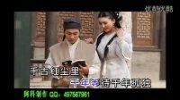 白狐MTV-龚玥菲