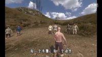囧大锤第二集:弓箭训练师