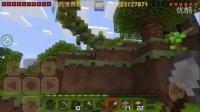 我的世界pe奇怪君 《巨型豌豆树空岛生存》01-蓝天白云豌豆树 绿水青山最高峰 minecraftpe 我的世界手机版实况解说