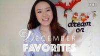 12月爱用品分享 ~December Favorites~