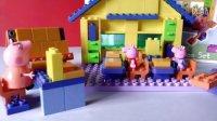 Peppa Pig  粉红猪小妹 佩佩猪 乔治猪 課室 學校 积木 玩具 - School PLAY Big Bloxx