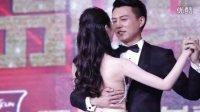 2015国剧盛典宋轶美背成亮点 酥倒全场让人想犯罪 靳东胡歌王凯