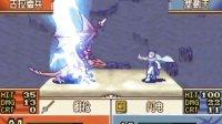 GBA火焰之纹章:圣魔之光石(14)神秘的商店