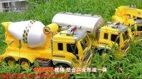 奇趣玩具16 工程车玩具惯性汽车挖土挖掘机搅拌车铲吊车大卡车汽车总动员