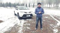 6款中型城市SUV横评——丰田RAV4篇