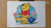 维尼熊喝水坐姿卡通画跟李老师学画画