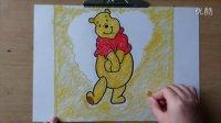 维尼熊可爱站立姿势卡通画跟李老师学画画