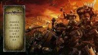 小柏哔哔哔:骑马与砍杀战锤MOD 矮人王国第1集