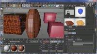 C4D R17轻松入门视频教程 02 对象属性和时间线动画