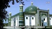 喀什 香妃墓 加满清真寺