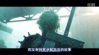 [狂丸字幕组]2015最佳游戏预告片