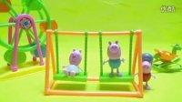粉红猪小妹 之爸爸猪妈妈猪乔治佩佩的好朋友风车 荡秋千的组装