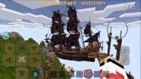 我的世界pe奇怪君 《天之域空岛生存》01-空中漂浮的巨大战船 minecraftpe 我的世界手机版实况解说