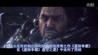 [狂丸字幕组]2015最佳策略游戏