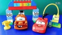 迪士尼 皮克斯 汽车 玩具 闪电麦昆 积木 Disney Pixar Toys Lightning McQueen