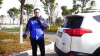 2015款丰田RAV4评测预告