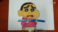 蜡笔小新儿童卡通色粉画学习微课跟李老师学画画1