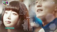 再见少年-鲁士郎&钟纯妍(匆匆那年好久不见-主题曲、片尾曲)
