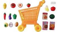玩具购物车 水果忍者  魔术贴玩具 水果和蔬菜 Toys Shopping Cart Velcro Fruits and Vegetables