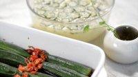 蒸秋葵+秋葵蒸蛋-3-蒸箱食谱
