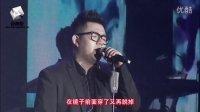 清华大学第25届校歌赛决赛:王子的新衣 - 许一鸣(嘉宾演唱)