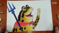 如何画出最可爱癞蛤蟆精~葫芦娃儿童卡通色粉画微课跟李老师学画画(这有能是最可爱的癞蛤蟆精了)