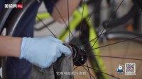 单车机械师27期-公路车培林大保健