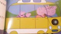 【橘子姐姐】晚安故事会の小猪佩奇第一天上幼儿园上
