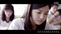 【MV】《小幸运》原唱重制版