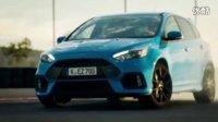 2016全新福克斯RS驾驶模式解析 中国售价35万。
