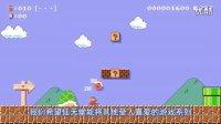 [狂丸字幕组]2015最佳Wii U独占游戏