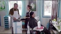 电视剧乡村爱情8全集免费版下部20集乡村爱情浪漫曲20集王大拿破产
