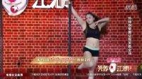 喜乐站:笑傲江湖 第二季 郭德纲让钢管舞美女脱衣服 引起全场一阵高潮