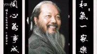 人民艺术家张百成逝世三周年纪念仪式