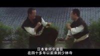 中国功夫史第2季44:日本人竟然是这样看中国功夫的!(上)