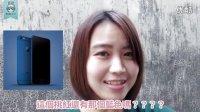 No.01 科技小电报(01/08)