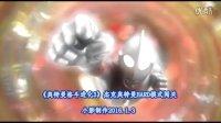 【小影】《奥特曼格斗进化3》奥特曼闯关HARD难度(杰克)