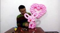 魔术气球造型--小兔子 气球视频 气球 魔术气球教程 魔术气球 气球教程 气球拱门 气球花 气球魔术教程 气球造型教程 气球装饰 经典街卖造型 气球布置 踩气球
