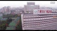 JTT-T60c 广州航拍