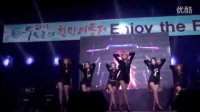 「LEEYUHK」After School - Flashback「HK」