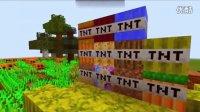 【流星】★我的世界★Minecraft★灰常方便的农场TNTmod