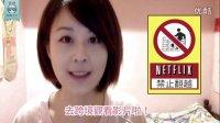 No.03 科技小电报(01/22)